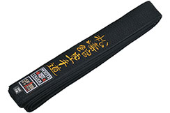 Karate do belt - Shotokan, Noris