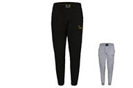 Pantalon de jogging - Shadow, Elion