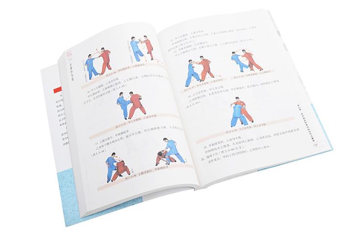 [Série Duanwei] Wushu Self-Défense