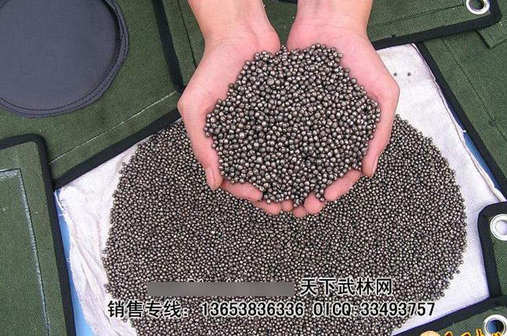 Bolas para rellenar la superficie mural (250 g)