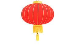 Chinese Lantern, 56cm diameter