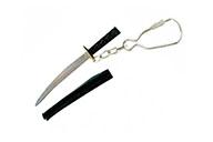 """""""Yin Yang"""" Key Ring, Metal Boxe"""