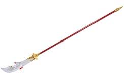 Alabarda HaoYue Dragon - Oro/Rojo, Acero Inoxidable