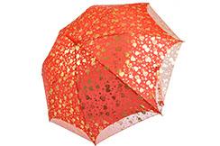 Paraguas de Año Nuevo Chino