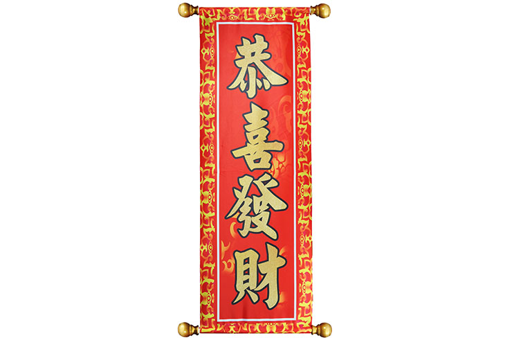 Lion Dance Scroll
