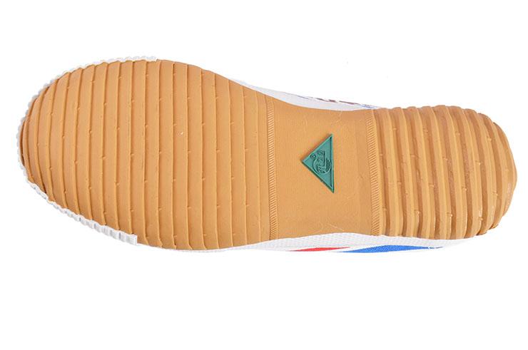 Chaussures Wushu Lutai, Blanches
