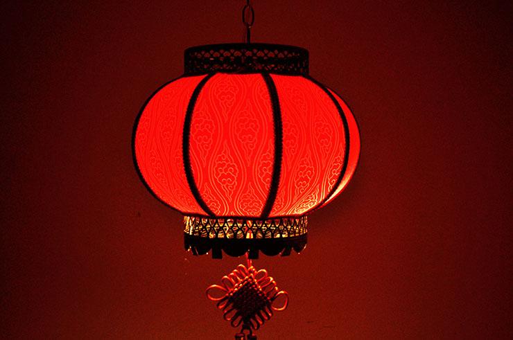 Lanterne Décorative Chinoise Ø30cm - Rotative, LED