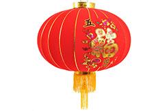 Linterna China Ø65cm - Fortuna y Felicidad