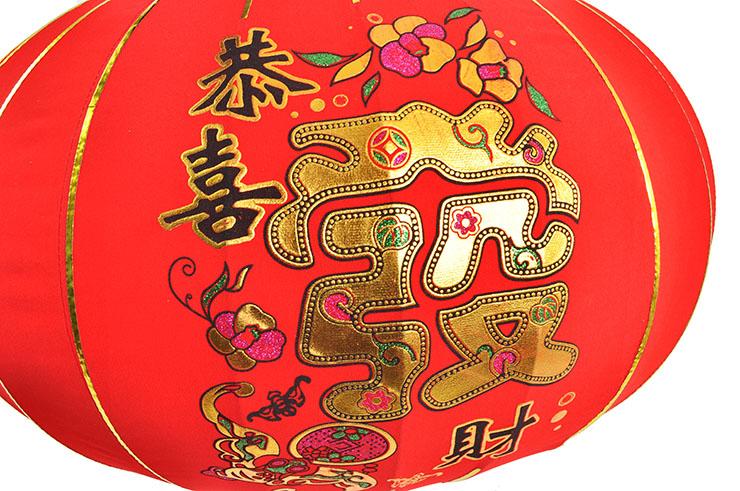 Lanterne Décorative Chinoise Ø65cm - Fortune Bonheur