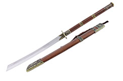 Emperor KangXi Broadsword - Rigid & Sharpened