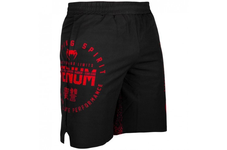 Sports Shorts, Training - Signature - Venum