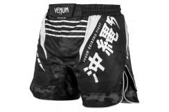 Fightshort, Court - Okinawa, Venum