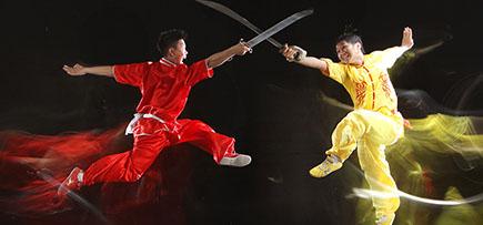 Kung-fu , Wushu